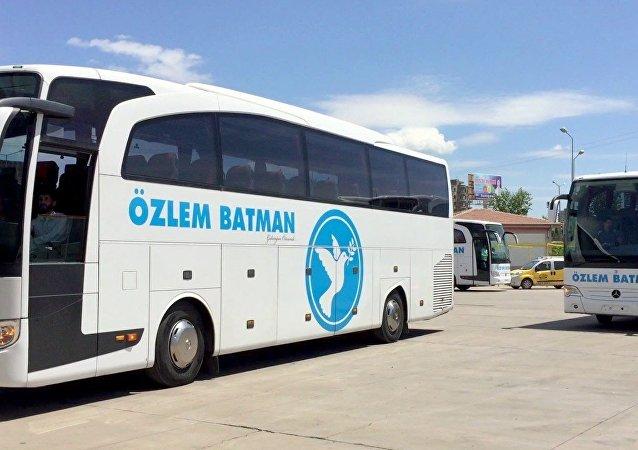 Batman Özlem Turizm