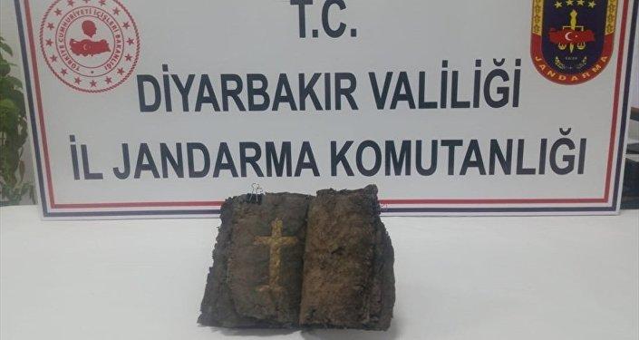 Diyarbakır'da ele geçirilen İncil