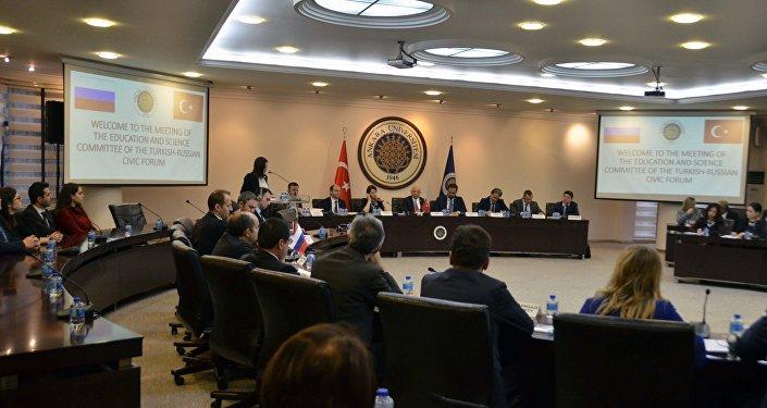Türk-Rus Toplumsal Forumu Eğitim-Bilim Komiteleri toplantısı