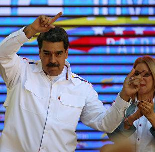 Venezüella Devlet Başkanı Nicolas Maduro ve eşi Cilia Flores