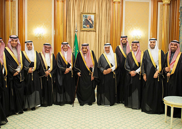 Kral Salman başkanlığındaki Suudi Arabistan hükümeti