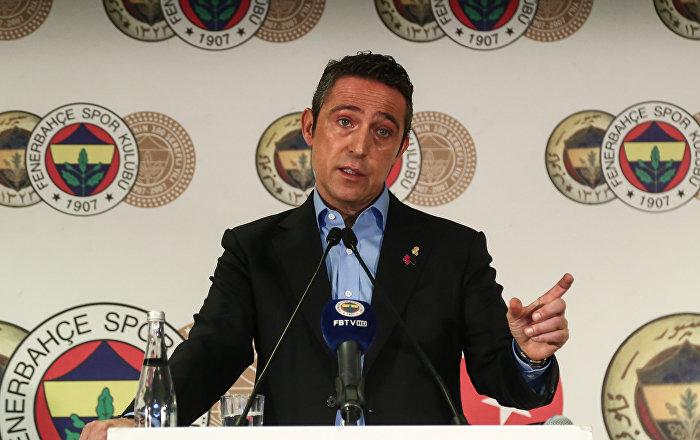 Ali Koç, Fenerbahçe için kitlesel kaynak yaratma projesini açıkladı