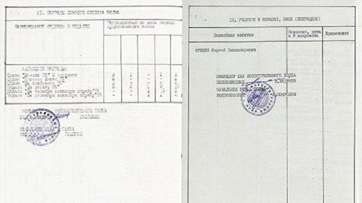 Rusya, SSCB'nin Afganistan'dan çekilmesinin 30. yıldönümü dolayısıyla bazı belgelerin gizliliğini kaldırdı