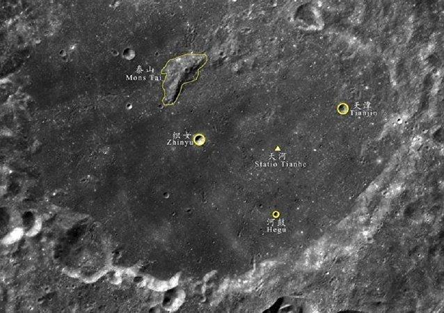 Ay'da bazı bölgelere Çince isimler verildi