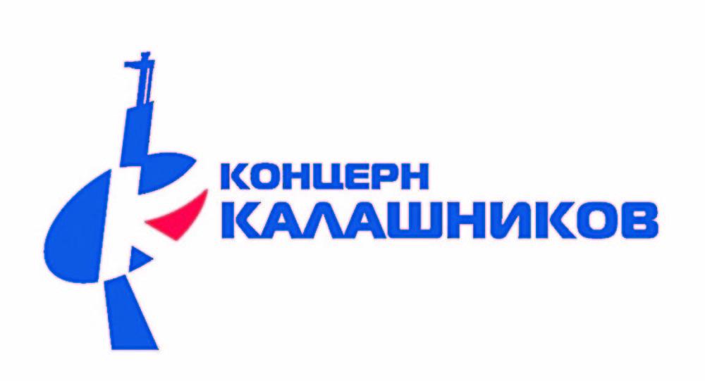 Kalaşnikov