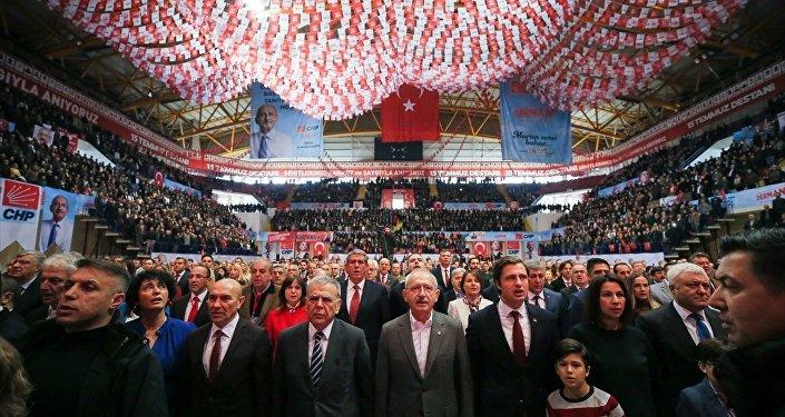CHP, yerel seçim aday