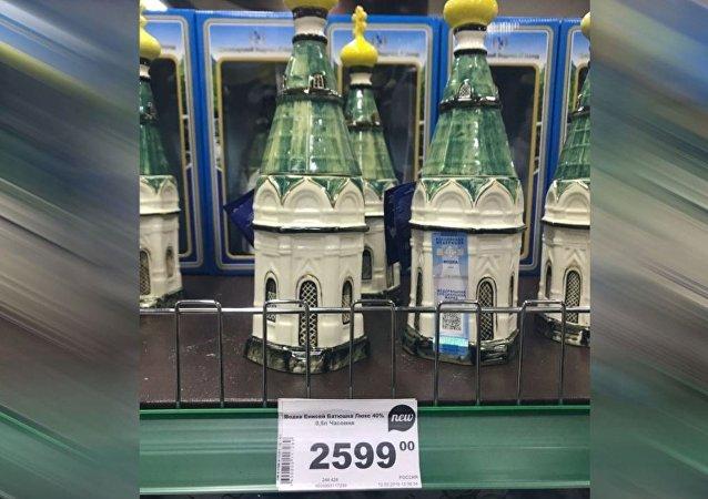 Rusya'da şapel şeklinde vodka şişesi tepki çekti