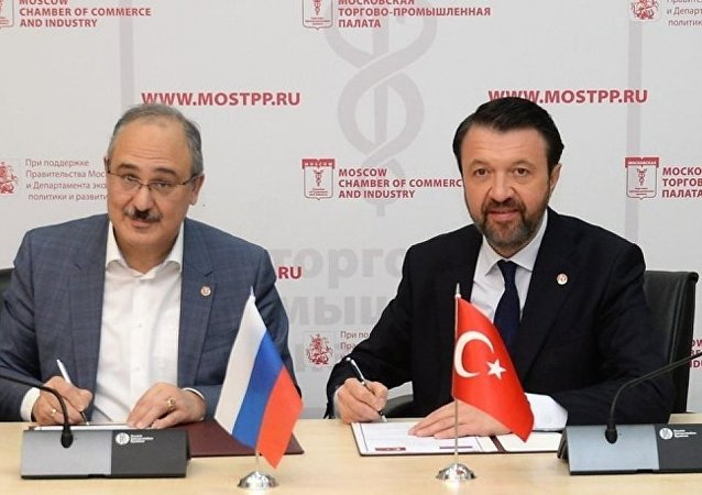 Bursa'dan Rusya'ya ticaret köprüsü