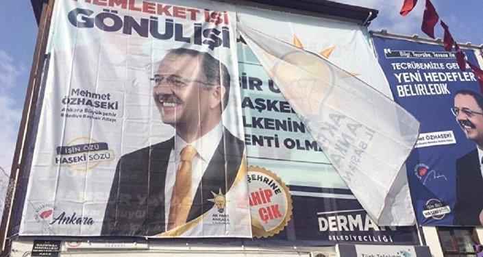 Mansur Yavaş, Mehmet Özhaseki, afiş