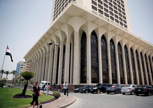 Mısır Dışişleri Bakanlığı