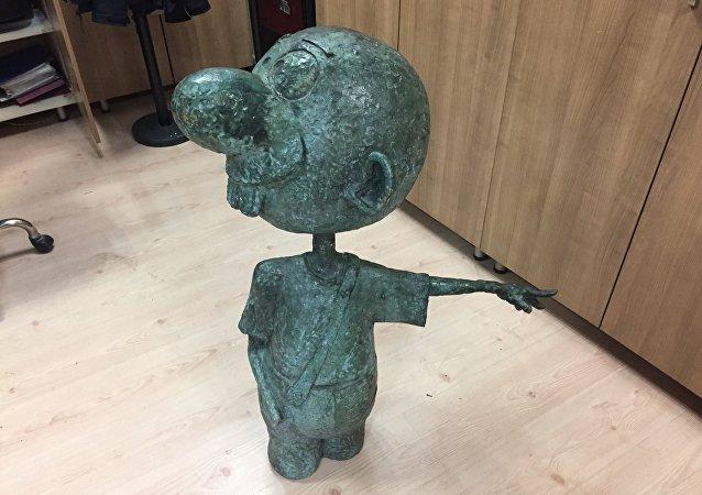 Avanak Avni heykeli