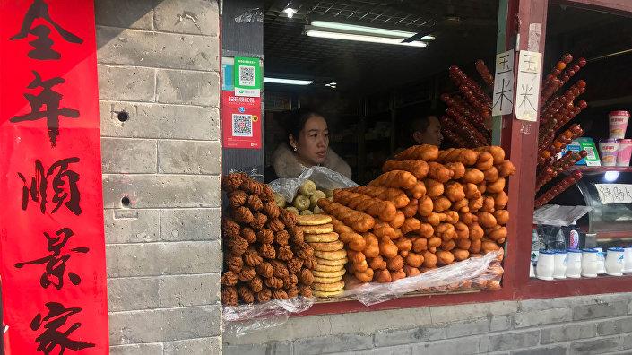 Pekin Beihai Park yakınlarda bir dükkan
