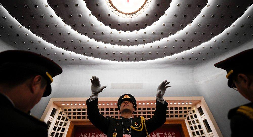 Çin Ulusal Halk Kongresi