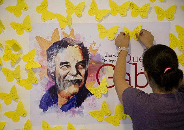 Nobel ödüllü Kolombiyalı gazeteci-yazar Gabriel Garcia Marquez anısına oluşturulan hatıra duvarı