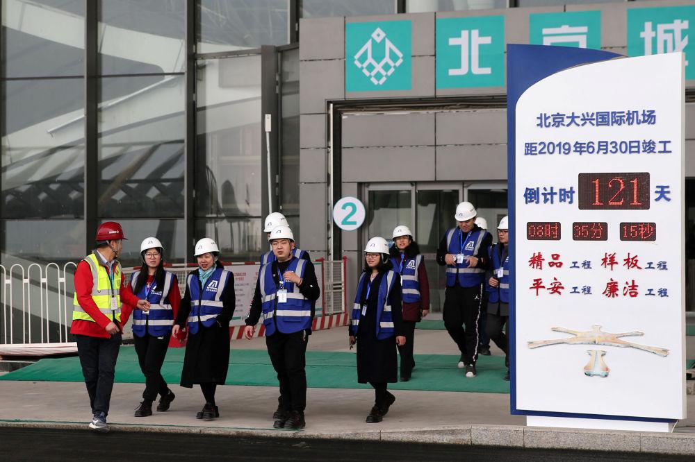 Pekin'de yeni havalimanı