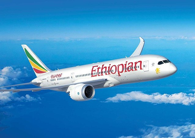 Etiyopya Hava Yolları