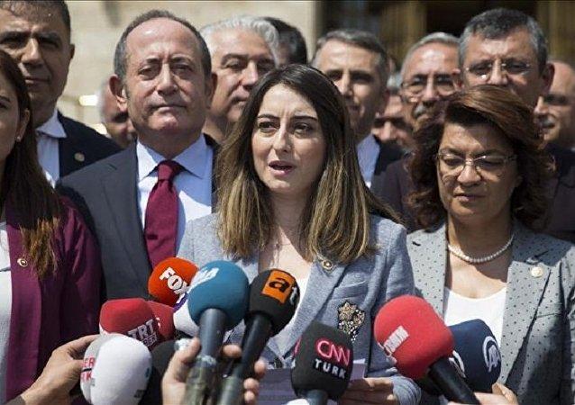 Aysu Bankoğlu