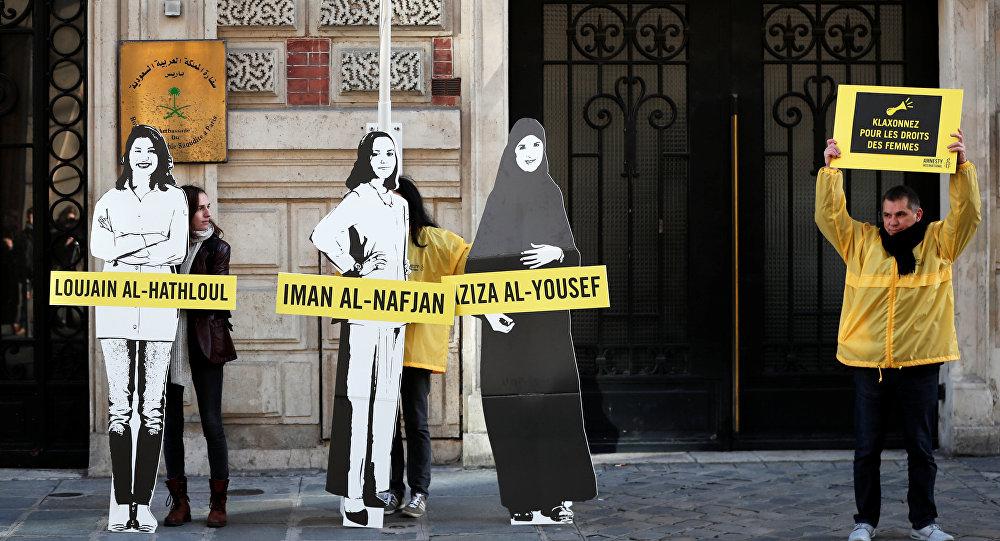 Suudi Arabistanlı aktivistler hakim karşısına çıktı