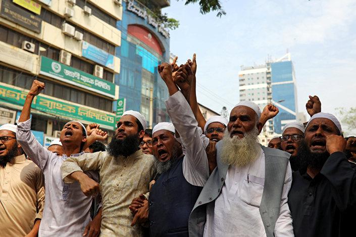 Yeni Zelanda'da camilere düzenlenen silahlı saldırı Bangladeş'in başkenti Dakka'da protesto edildi