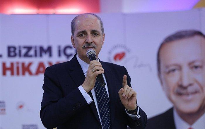 Kurtulmuş: Türkiye, dünyadaki en büyük 10 ekonomiden biri olacak