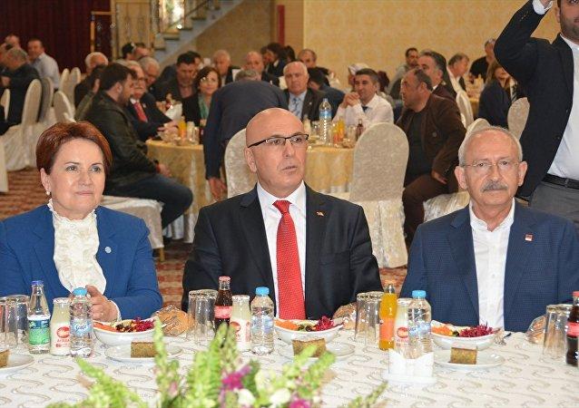 CHP Genel Başkanı Kılıçdaroğlu ile İYİ Parti Genel Başkanı Meral Akşener