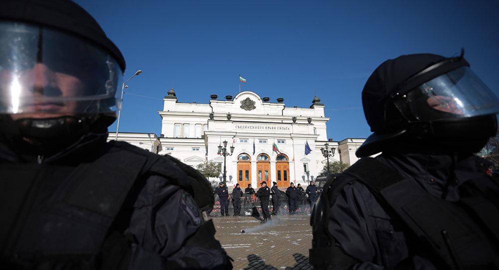 Bulgaristan parlamentosu önünde protesto
