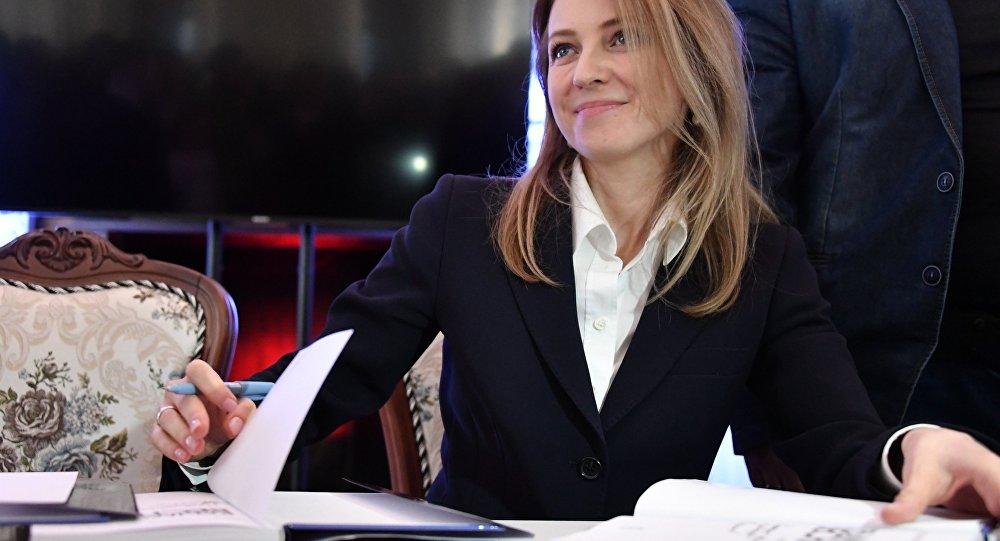 Eski Kırım Başsavcısı ve Duma milletvekili Natalya Poklonskaya