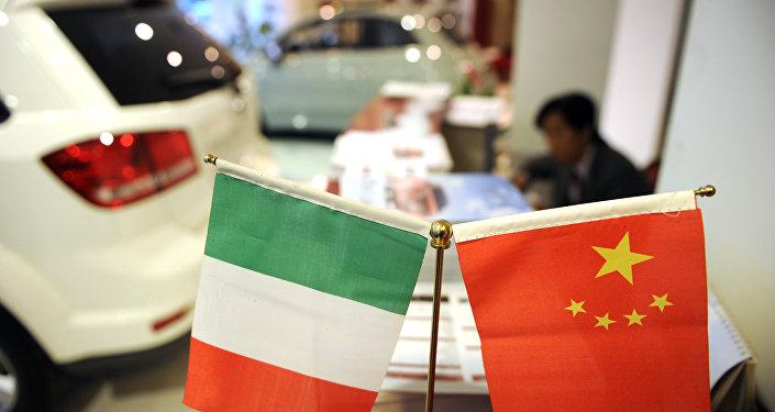 İtalya - Çin