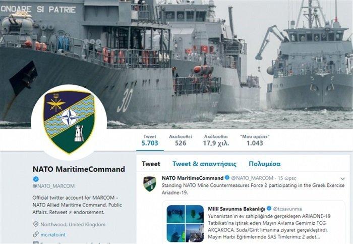 NATO'nun paylaştığı fotoğraf