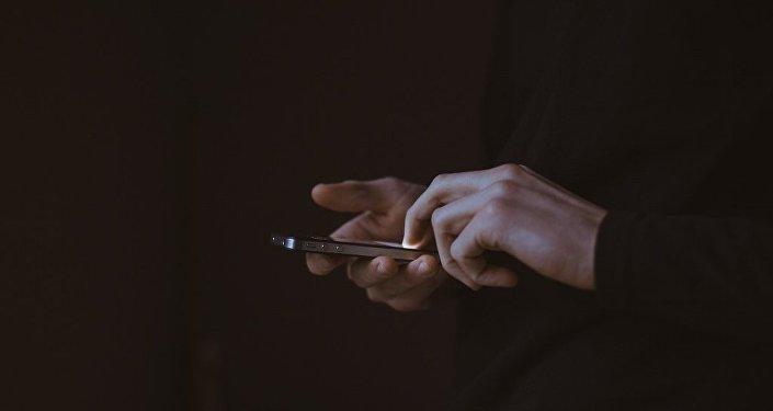 Cep telefonu-telefon