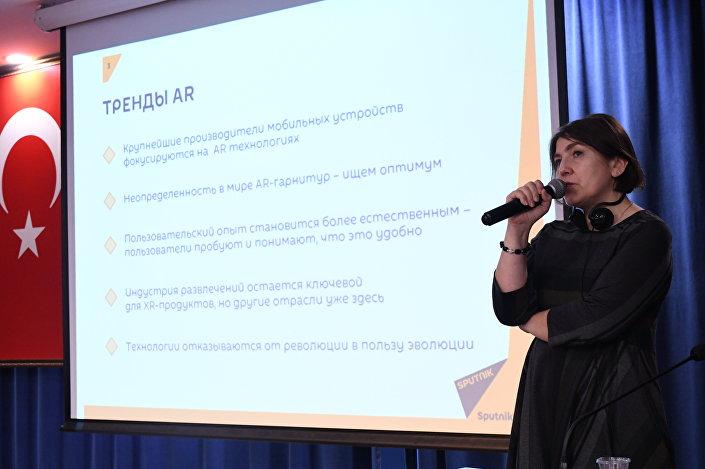Rossiya Segodnya (Rusya Bugün) Uluslararası Haber Ajansı Genel Yayın Yönetmen Yardımcısı Natalya Loseva Yeditepe Üniversitesi ve Sputnik'in katkılarıyla gerçekleşen konferansta konuşma yaptı.