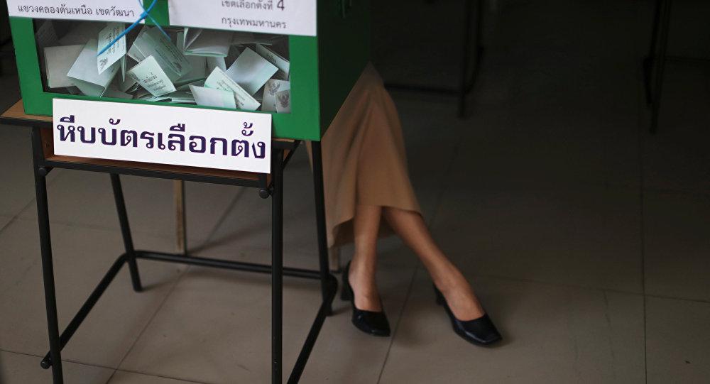 Tayland'da genel seçim