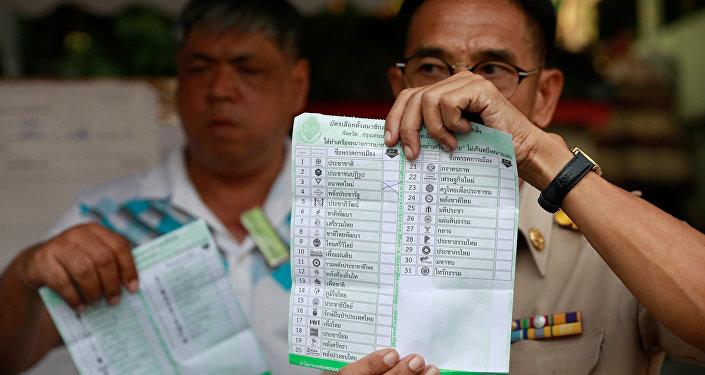 Tayland'da seçim