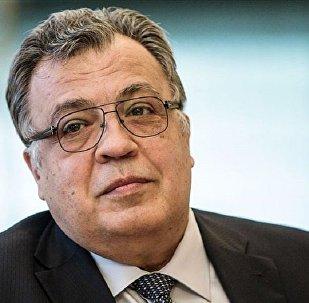 Andrey Karlov