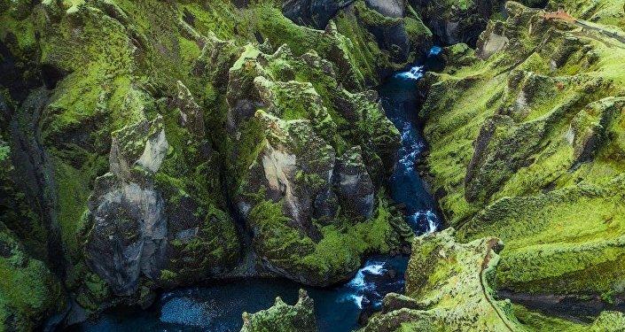İzlanda Fjadrargljufur Kanyonu