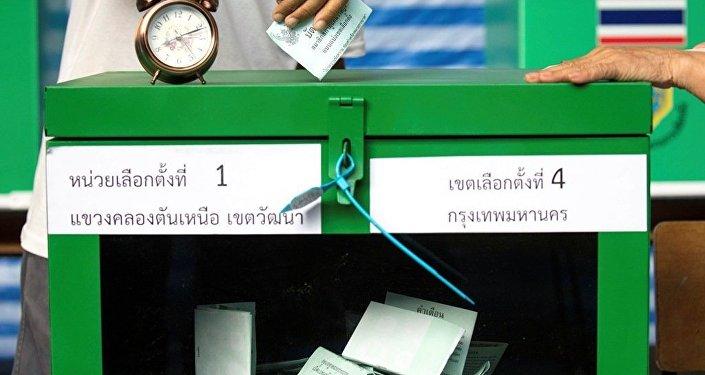 Tayland'daki genel seçim