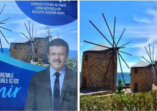 CHP'li Yücel'den Zeybekci'ye: Slogan güzel ama keşke Sakız Adası yerine İzmir resmi kullansaydınız