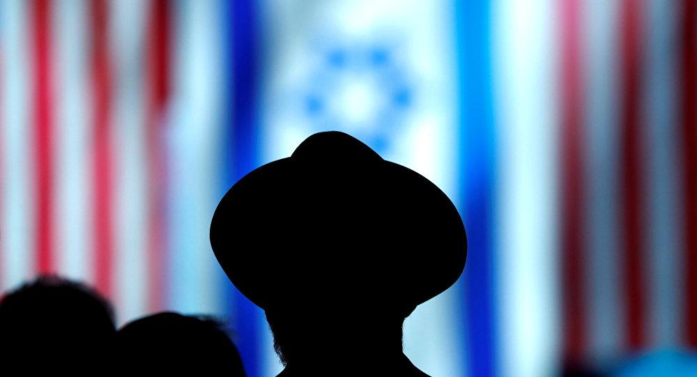 İsrail- ABD