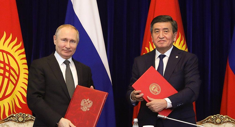 Rusya Devlet Başkanı Vladimir Putin- Kırgızistan Devlet Başkanı Sooronbay Ceenbekov