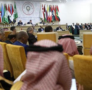 30. Arap Birliği Zirvesi Tunus'ta yapılıyor.