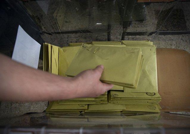 Yerel Seçim 2019, oy pusulası, sandık