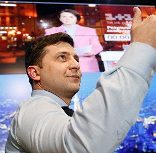 Ukrayna'da seçim