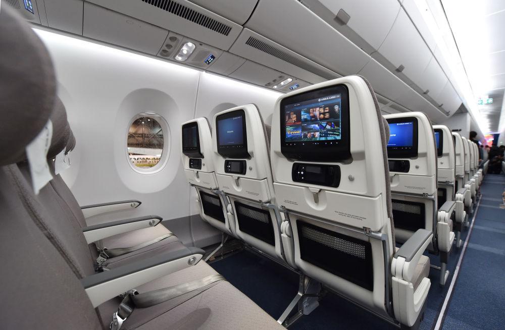 Dünyanın en iyi hava yolu şirketlerine ait uçakların iç görünümü