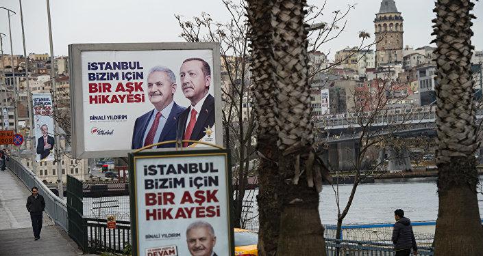 Recep Tayyip Erdoğan - Binali Yıldırım - billboard