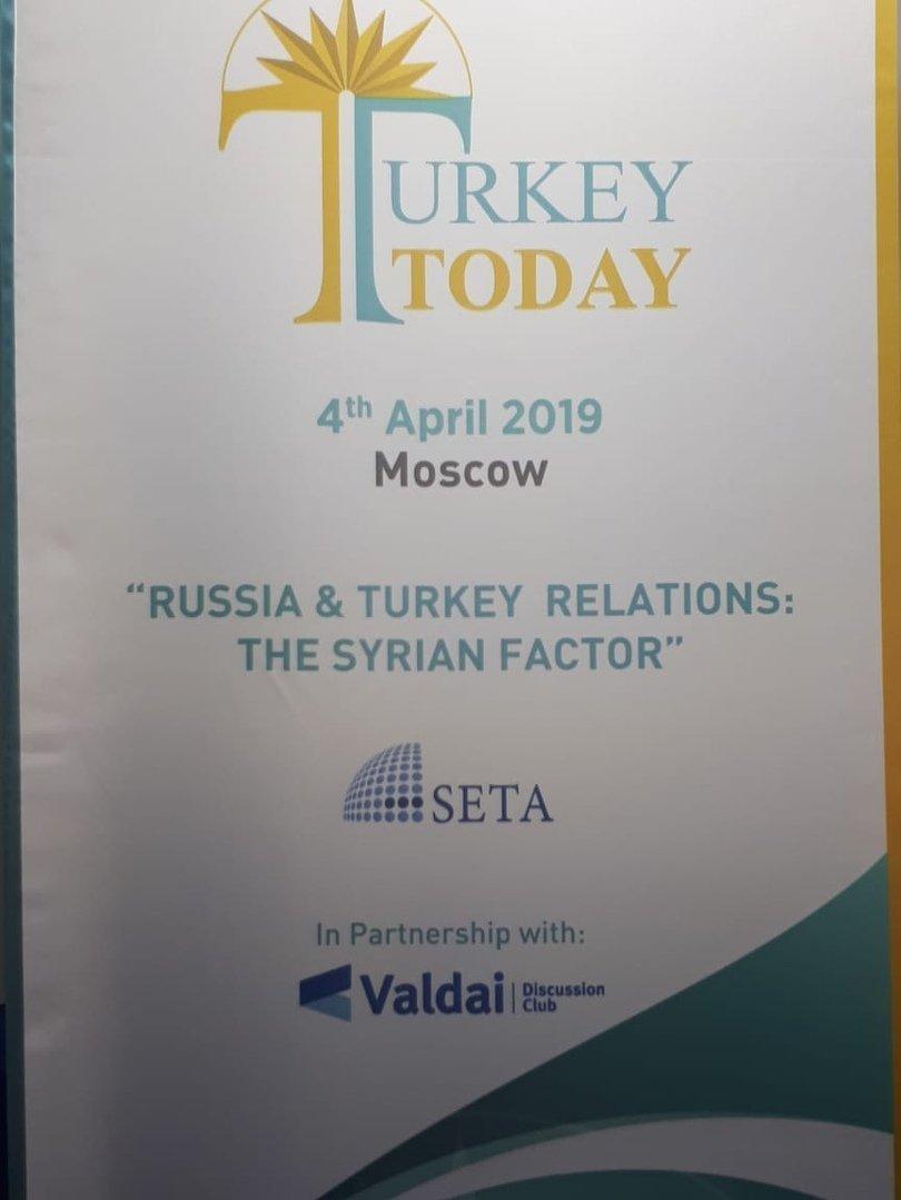 Moskova'da 'Rusya-Türkiye ilişkilerinde Suriye faktörü' konulu tartışma toplantısı