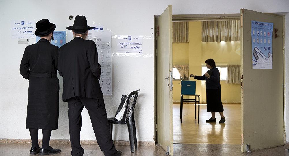 İsrail seçimleri