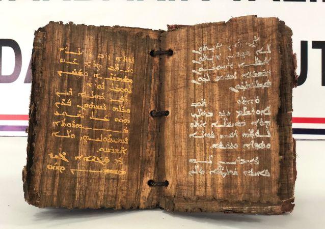 Dİyarbakır'da bin 300 yıllık olduğu tahmin edilen kitap ele geçirildi