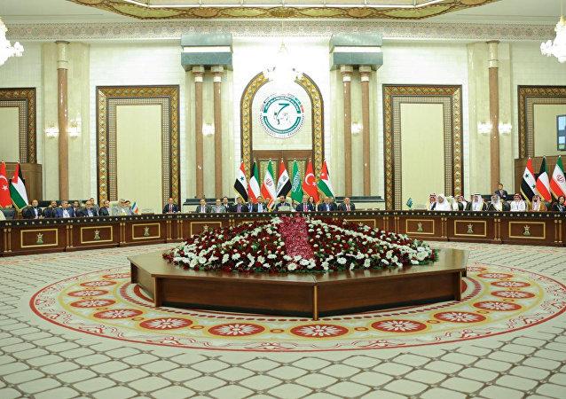 Irak'a Komşu Ülkeler Parlamento Başkanları Zirvesi