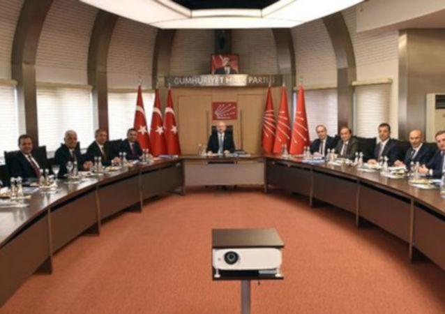 Kılıçdaroğlu, CHP'li büyükşehir belediye başkanları ile ilk kez bir araya geldi