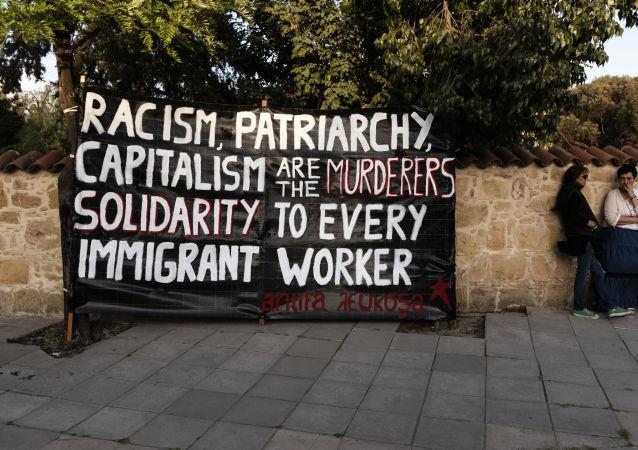 Kıbrıs'taki seri cinayetler